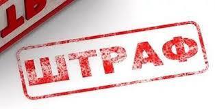 Как проверить штрафы ГИБДД по ИНН физического или юридического лица?