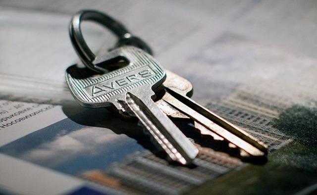 Приватизация комнаты в коммунальной квартире 2021 - документы, сколько стоит, порядок