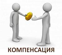 Как получить неустойку от Застройщика за просрочку передачи квартиры по ДДУ, расчет неустойки