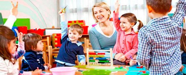 Сколько дней отпуска у воспитателя детского сада