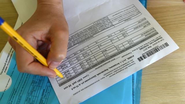 Оплатить налоги просят налоговая и мошенники. Как не ошибиться?