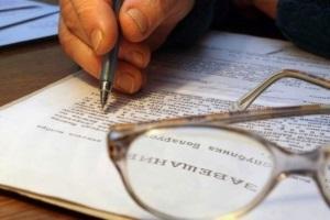 Наследники второй очереди по закону: как делится наследство