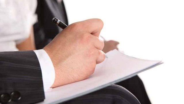 Жалоба на судью в квалификационную коллегию судей - образец
