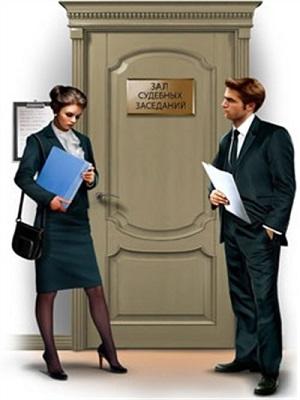 Как правильно оформить развод, как происходит процедура развода, правила и порядок подачи заявления на развод, где, как и куда надо подать заявление на развод