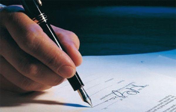 Сроки вступления в наследство в 2021 году согласно закону
