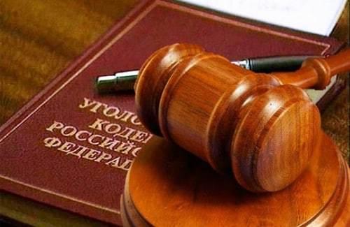 Покушение на убийство в РФ: определение и состав преступления, особенности расследование и необходимые доказательства, статья по УК РФ и ответственность, срок наказания
