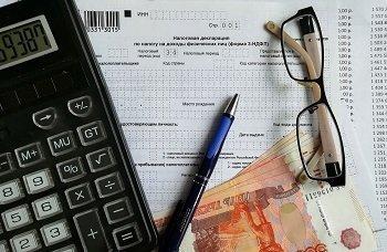 Налоговый вычет в 2021 году: как получить