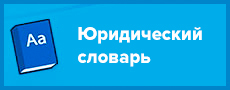 Как отправить алименты за границу? - Московская Немецкая Газета