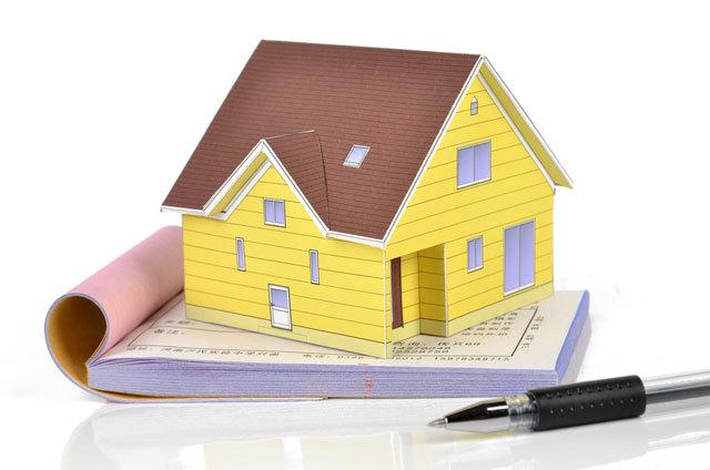 Образец договора дарения дома и земельного участка для Росреестра