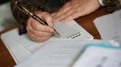 Как получить удостоверение многодетной семьи: где получить через госуслуги и какие документы нужны