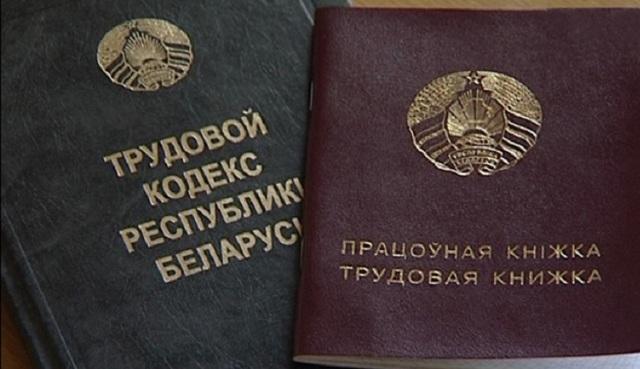 Какие причины могут повлиять на отмену решения работодателя о лишении рабочего премиальных выплат через суд. Юридическая консультация в Москве, Петербурге и других городах РФ