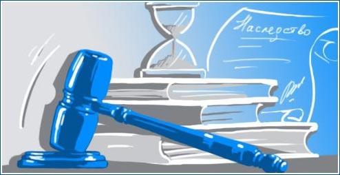 Земельный пай в наследство 2021 - без завещания, срок давности, через суд, порядок оформления документов