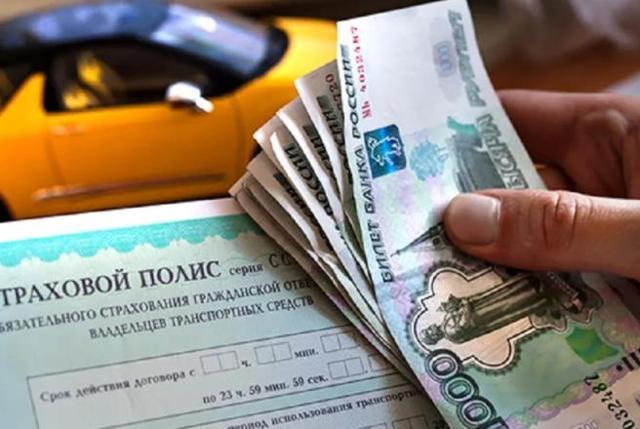 Кто будет платить в 2021 году, если потерпевший в ДТП без страховки ОСАГО