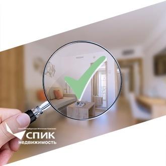 Как проверить квартиру при покупке на чистоту: в Росреестре, на обременения