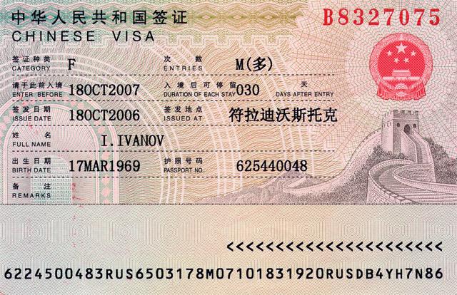 Доверенность на опекунство: учеба в Китае