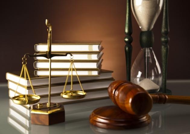 Конфискация имущества в уголовном праве РФ: правила и порядок