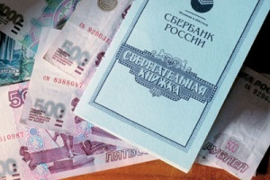 Наследование банковских вкладов - консультация адвоката по наследственным делам