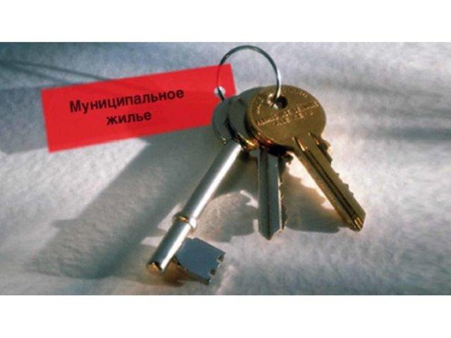 Права прописанных жильцов в муниципальной квартире