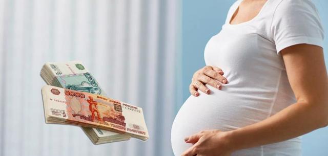 Дотация на детей: виды пособий, ежемесячные выплаты на каждого ребенка в семье, способы оформления - 2021 - 2021 и в 2021