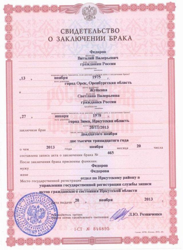 Как прописать ребенка в квартиру: документы для регистрации новорожденного