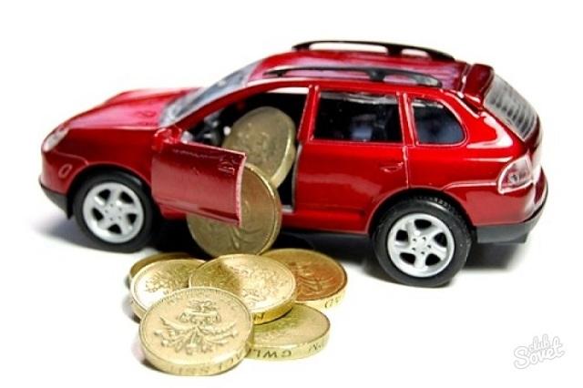 Проверка и оплата транспортного налога