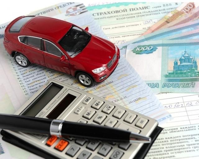 Где и как перерегистрировать автомобиль на нового владельца - порядок переоформления через госуслуги, документы, стоимостьвой мир