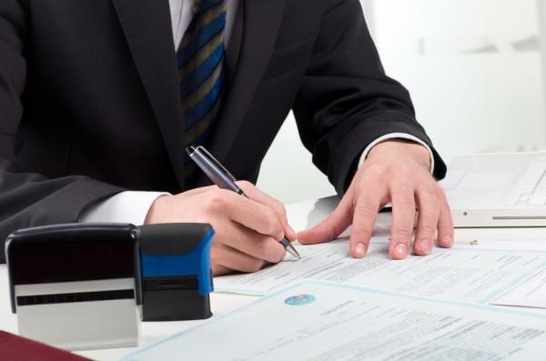Как правильно написать досудебную претензию к страховой компании: страхование жизни- образец