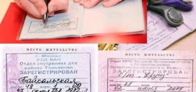 Перечень документов, чтобы выписаться из квартиры