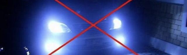 Ксенон в галогеновых фарах - штраф или лишение права управления